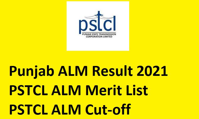 Punjab ALM Result