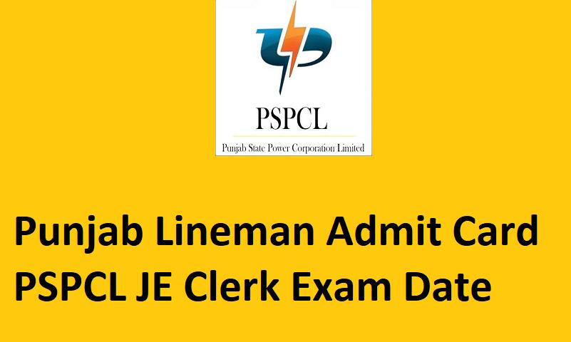 Punjab Lineman Admit Card
