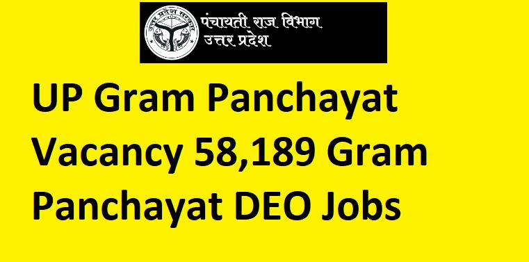 UP Gram Panchayat Vacancy