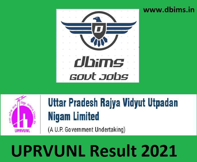 UPRVUNL Result 2021