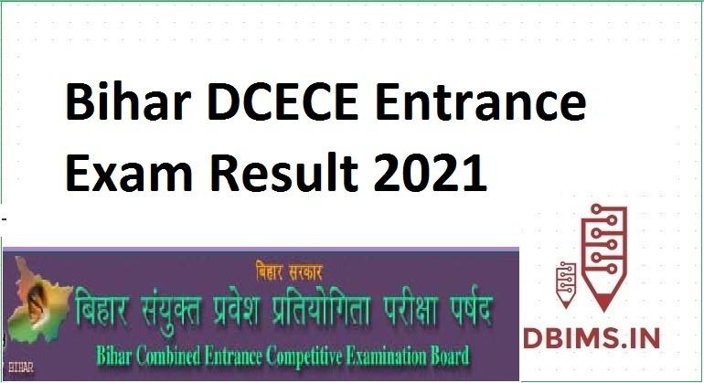 Bihar DCECE Entrance Exam Result 2021
