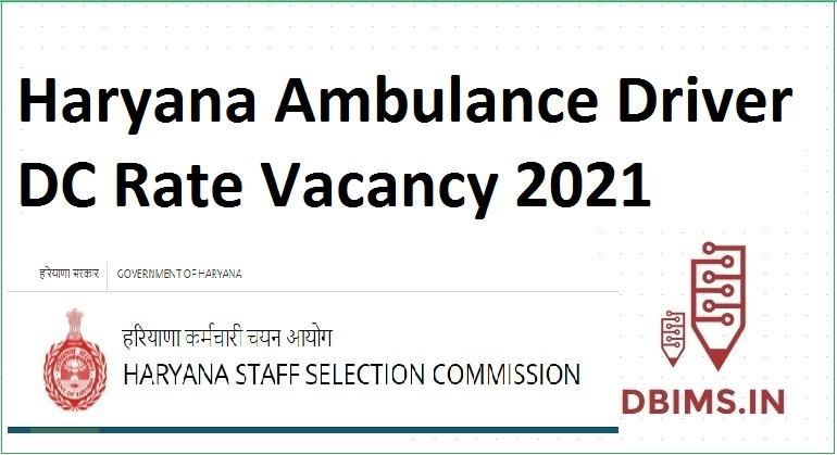 Haryana Ambulance Driver DC Rate Vacancy 2021