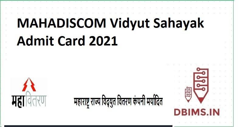 MAHADISCOM Vidyut Sahayak Admit Card 2021