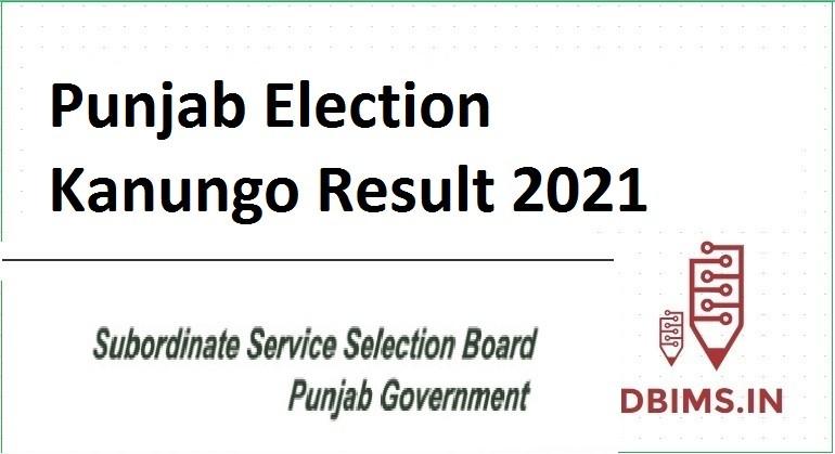 Punjab Election Kanungo Result 2021