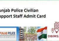 Punjab Police Civilian Support Staff Admit Card 2021