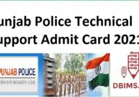 Punjab Police Technical Support Admit Card 2021