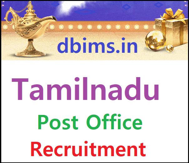 TN Postal GDS Recruitment