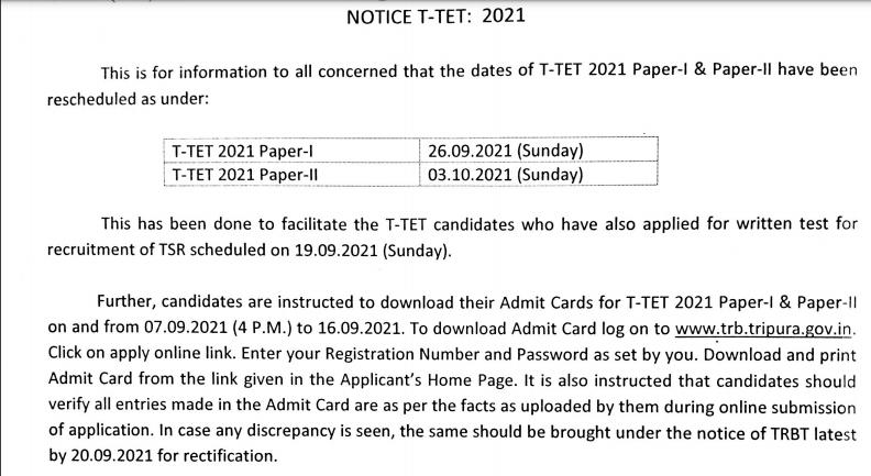 Tripura TET Admit Card