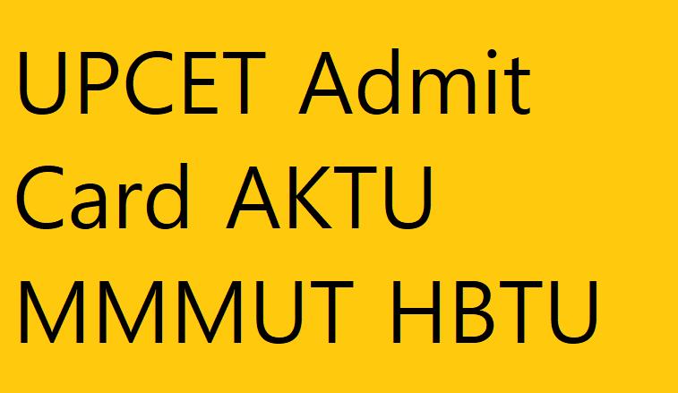 UPCET Admit Card
