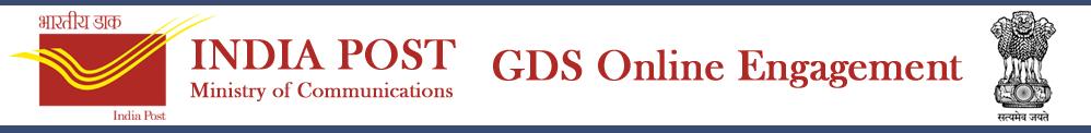 WB Postal GDS Result