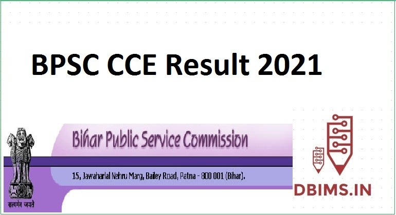 BPSC CCE Result 2021