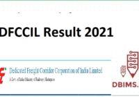 DFCCIL Result 2021