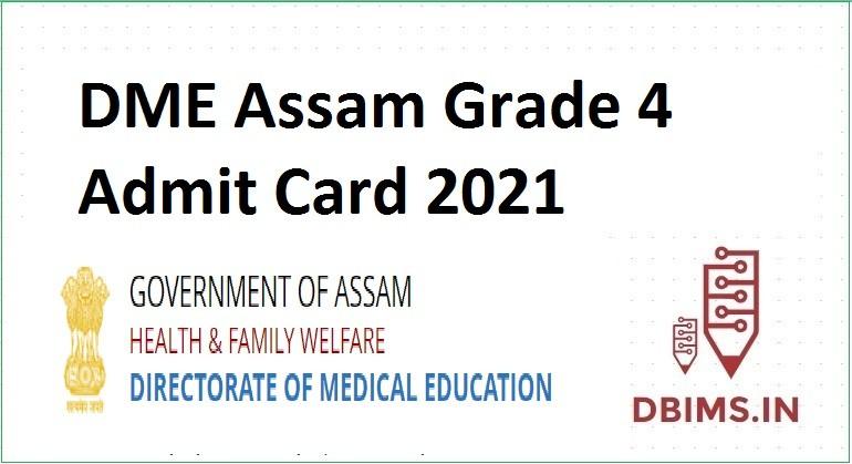 DME Assam Grade 4 Admit Card 2021