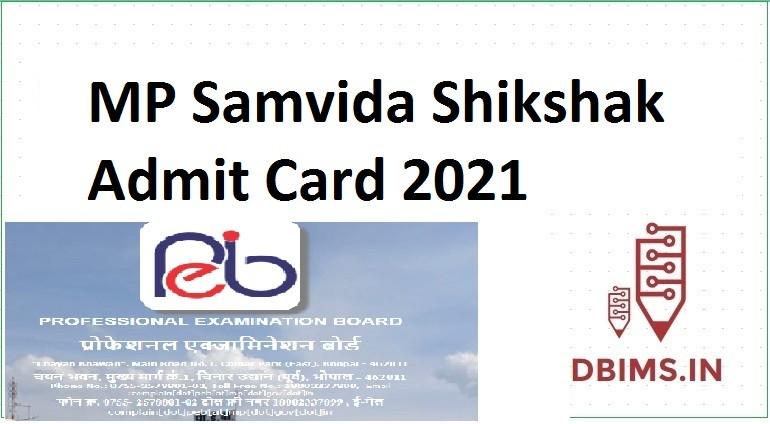MP Samvida Shikshak Admit Card 2021