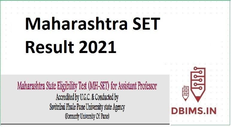 Maharashtra SET Result 2021